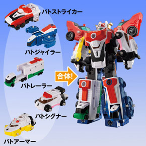 Joint Union Dekarenjer Robo (Character Toy)