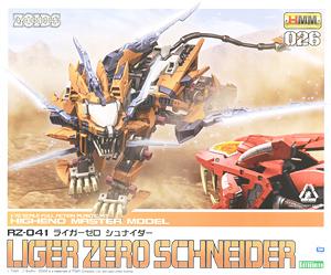 RZ-041 ライガーゼロ シュナイダー (プラモデル)