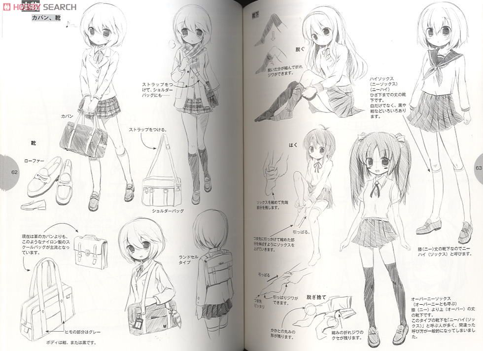 Close how to draw moe characters costume book item picture1