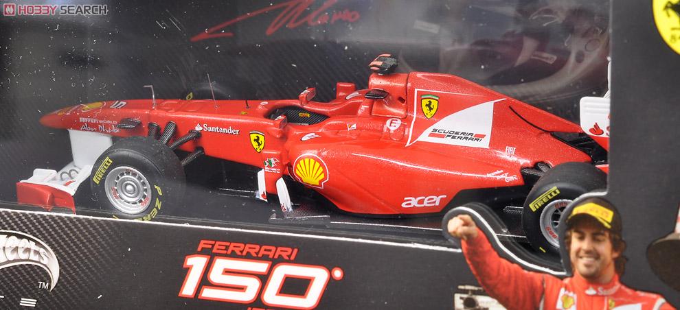フェラーリ F150th Italia 2011 F.アロンソ(ドライバー無し)エリート (ミニカー)