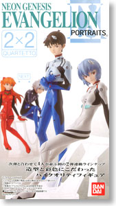 Evangelion PORTRAITS 9 12 pieces (Shokugan)