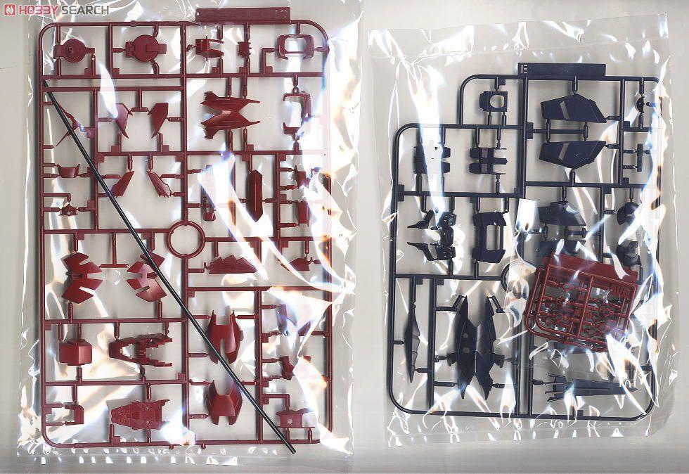 OZ-13MS Gundam Epyon (EW ver.) (MG) (Gundam Model Kits) Contents2