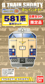[Limited Edition] B Train Shorty J.N.R. Series 581 Sleeper Car (Basic 6-Car Set) (Model Train)