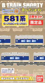 [Limited Edition] B Train Shorty J.N.R. Series 581 Sleeper Car (Add-on 2-Car Set) (Model Train)