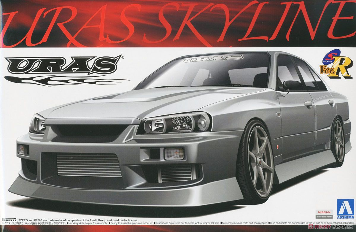 Uras Er34 Skyline Model Car Images List