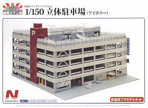 Multilevel parking structure (Ivory) (Painted Assembly Kit ) (Model Train)