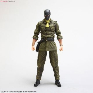Metal Gear Solid Peace Walker Play Arts Kai Kazuhira Miller Pvc Figure Hobbysearch Pvc Figure Store Your majesty is a cute nickname for her. metal gear solid peace walker play arts