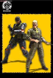 Metal Gear Solid Peace Walker Play Arts Kai Kazuhira Miller Pvc Figure Hobbysearch Pvc Figure Store Kazuhira mcdonell benedict miller, don't you dare pull that pin. metal gear solid peace walker play arts