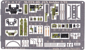Detail Up Etching Parts for Night Fighter Gekko (Plastic model)
