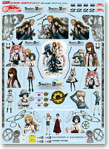 GSR Character Customize Series Decals 024: Steins;Gate - 1/24th Scale (Anime Toy)