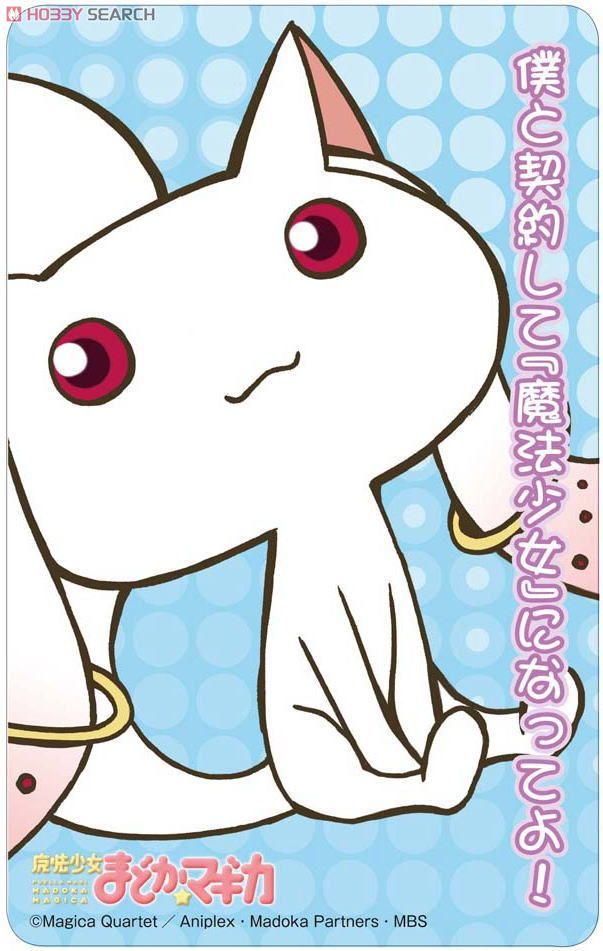 魔法少女まどか☆マギカ 痛車ステッカー キュゥべえ (キャラクターグッズ)