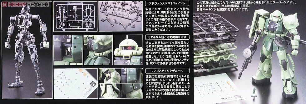 MS-06F Zaku II (RG) (Gundam Model Kits) Item picture6