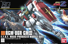 RGM-86R GM III (HGUC) (Gundam Model Kits)