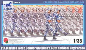 PLA Marines Force Soldier On China`s 60th National Day Parade (Plastic model)