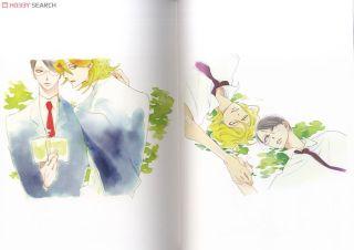 Doukyusei Sotsugyosei Official Fan book Revised Edition Asumiko Nakamura art