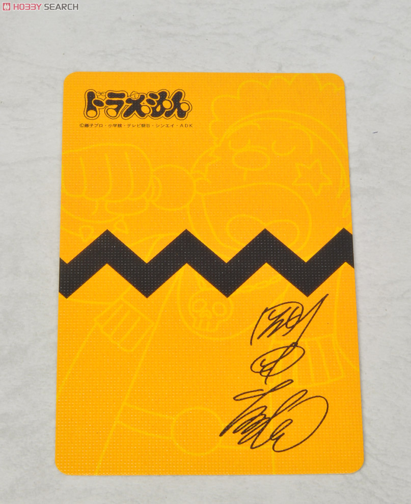 Gian Mougen Playing Cards (Anime Toy) Item picture5