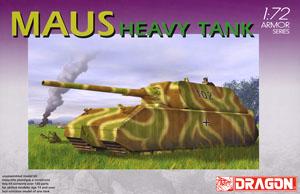 マウス 超重戦車 (プラモデル)