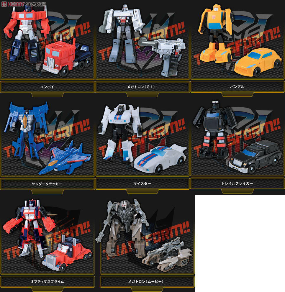 List Of Transformers >> Transformers Chronicle Ez Collection 01 12 Pieces