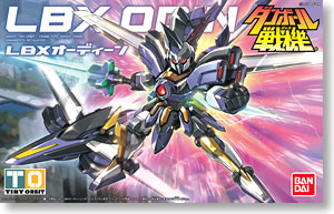 LBX Odin (Plastic model)