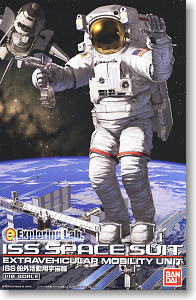 ISS Space Suit Extravehicular Mobility Unit (Plastic model ...