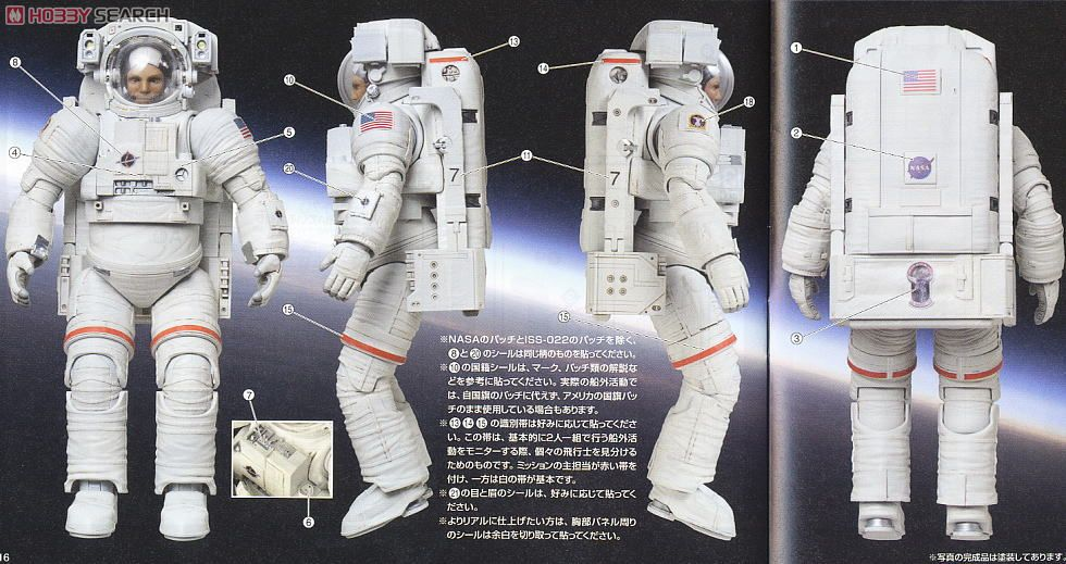 iss for space suits -#main