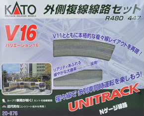 Unitrack [V16] Double-Track Set R480/447 (Model Train)
