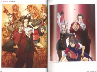 Ace Attorney Investigations Miles Edgeworth Official Investigation Works Book Hobbysearch Hobby Magazine Store