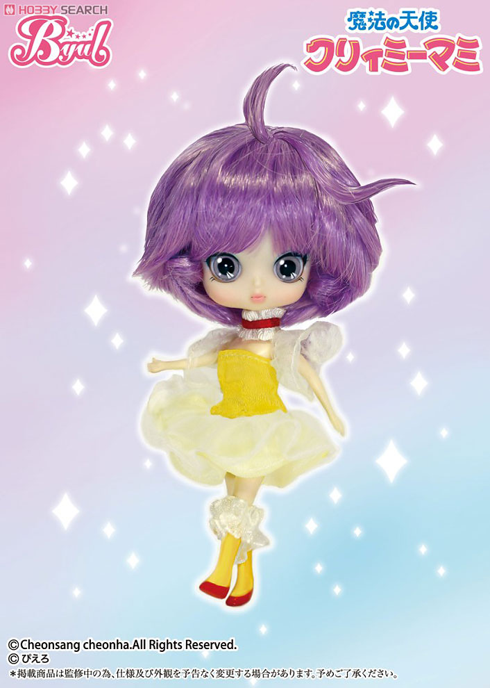 docolla /Creamy Mami (Fashion Doll) Item picture1