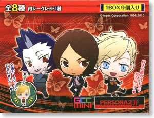 Game Characters Collection Mini Persona 2 Tsumi 9 pieces (Anime Toy)