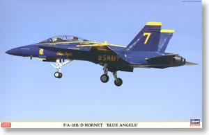 F/A-18B/D ホーネット `ブルーエンジェルス` (プラモデル)