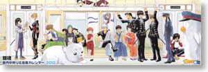 Comic Calendar 2012 Gintama (Anime Toy)