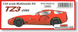 Alfa Romeo TZ Corsa MetalResin Kit HobbySearch Model Car Kit Store - Alfa romeo tz3 corsa