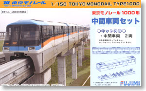 Tokyo Monorail Type 1000 Middle Cars Set for Addition (Add-On 2-Car Set) (Unassembled Kit) (Model Train)