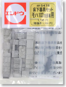 HO Under Floor Parts for Moha103 with Air Conditioner (Model Train)