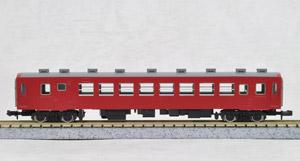 2501 国鉄客車 オハフ50形