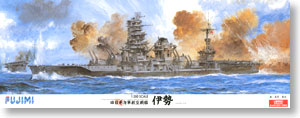 The Former Japanese Navy Aircraft Battle Ship Ise DX (Plastic model)