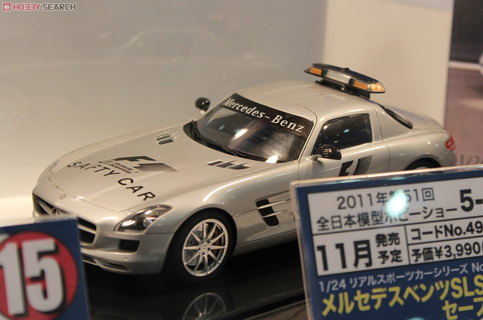 Mercedes benz sls safety car model car images list for Mercedes benz list of cars