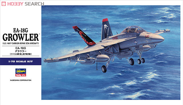 EA-18G Growler (Plastic model) Other picture2