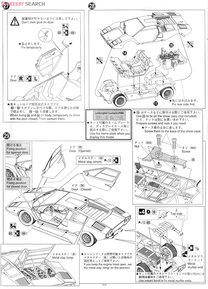 cadillac eldorado parts catalog