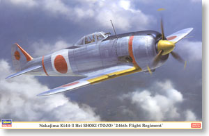 Nakajima Ki-44-II Hei Shoki (TOJO) `246th Flight Regiment` (Plastic model)