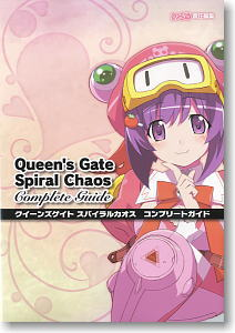 Queens Gate Spiral Chaos Complete Guide (Book)