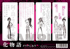 Bakemonogatari Clear Bookmark (Anime Toy)