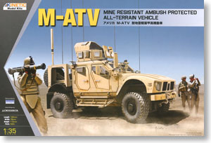 America M-ATV (Plastic model)