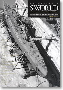 WildRiver`s S-WORLD -AIR LAND SEA Modeling works- (Book)