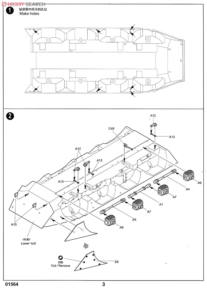 B1 Centauro Afv Early Version 2nd Series With Upgrade Armour