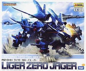 RZ-041 ライガーゼロ イェーガー (プラモデル)