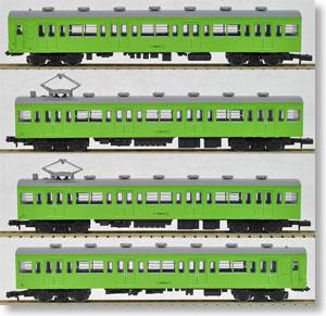鉄道コレクション 国鉄72系 仙石線アコモ改造車(ウグイス+警戒色) (4両セット) (鉄道模型) 通販 - ホビーサーチ 鉄道模型 N