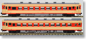Fujikyu Railway Diesel Train Type Kiha58 (Kiha58001 / Kiha58003) (2-Car Set) (Model Train)