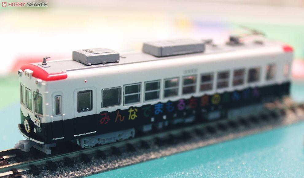 Motor For Electric Car >> Keifuku Electric Railway Type MOBO101 `Randen Pat Train`(Motor Car) (Model Train) Other picture3