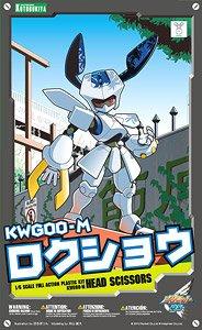 KWG00-M ロクショウ (プラモデル)